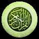 Al Quran - Murottal 30 Juz by titin sciba dev