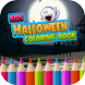 Kids Halloween Coloring Book by Coloring Fun Games For Adults and Kids