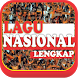Lagu Nasional Lengkap Mp3 dan Video by Viral Master Apps