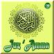 Al Quran Juz Amma Lengkap by ARWEN studio