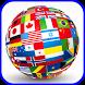Страны и Cтолицы мира каталог by buzjabuzja