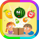 Toddlers Fruits Learning Book by EBMACS