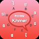 Khmer Keyboard by Fancy Font For U