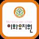 구미이화유치원 by app6team