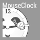 MouseClock for Kustom by FactoryTeam