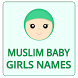 Sacred Popular Muslim Baby Girl Names & Meanings by BabyOnBoard