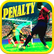 World Cup Penalty Kick by JustDu Game
