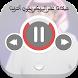 شيلات علي البريكي بدون نت by Plintas Audio