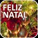 Feliz Natal para Todos by 1000apps