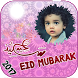Eid Photo Editor 2017 by Hawk Eyed