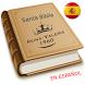 REINA VALERA 1960 SANTA BIBLIA