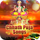 Chhath Puja Songs by Shemaroo Entertainment Ltd.