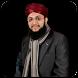 Hafiz Tahir Qadri Naats by 2D 3D Technologies