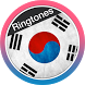 Korean Ringtones Free 2018 by Luis Mart Apps