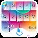Colorful Rainbow Jelly Keyboard Theme by Sexy Free Emoji Keyboard Theme