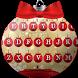 Christmas Ball Gift Keyboard by Emoji Colorful Keyboard