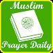 Muslim Prayer Daily by Team Innov