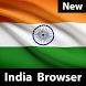 India Browser by Minipic Mania