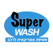 Super Wash by אוטוסופט