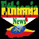 Ethiopia Newspapers by Edward Sentongo