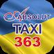 Абсолют Такси by Vertykal