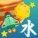 KanGenius - EZ Japanese Kanji! by Riot Shield Games
