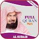 Sudais Full Offline Quran Mp3