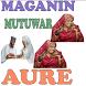 Maganin Yawan Mutuwar Aure by motiveapps