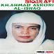 BIOGRAFI KH AHMAD ASRORI ISHAQ by Thulis Media