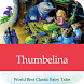Thumbelina by AppStory. Co., Ltd