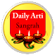 Aarti Sangrah : आरती संग्रह by Shiv Shakti Technology