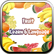 Learn Vocabulary Fruits by Dev Apps Support