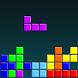 Super Brick Game by Jarwo Upin Ipin Group