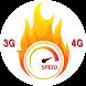 تسريع الويفي النت Prank 3G/4G