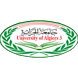 جامعة الجزائر 3 by Silver-Star.Dev