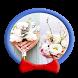 Wedding Bouquet Ideas by Mobile Panda