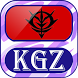 Radio Kyrgyzstan by SoSo Online Radio