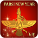 Nowruz GIF 2017 : Parsi New Year GIF Collection by GIF Tidez Labs