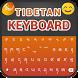 Tibetan Keyboard