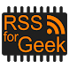 RSS for Geek by ATAS