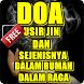 Doa Usir Jin Dan Sejenisnya by Quran Dan Hadist