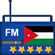 Radio Jordan Online FM by Radio Online FM Station