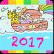 2017 Singapore Public Holidays by Rainbow Cross 彩虹十架 Carey Hsie