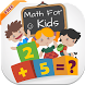 Fun Math Memory Game for Kids