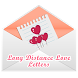 Long Distance Love SMS by Girlydev