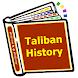 Taliban History