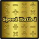 Speed Math 2: Double Digits by Storm Co. Games