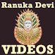 Renuka Devi VIDEOs by Monali Mehta823