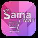 Sama Mall