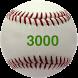 Hit 3000 by chitong chung